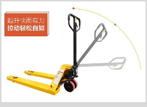 Goods transpallet AC casting pump hydraulic jack manual forklift 2ton hand pallet truck