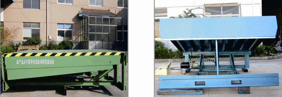 China Hydraulic Stationary Dock Levelers manufacturers11.jpg