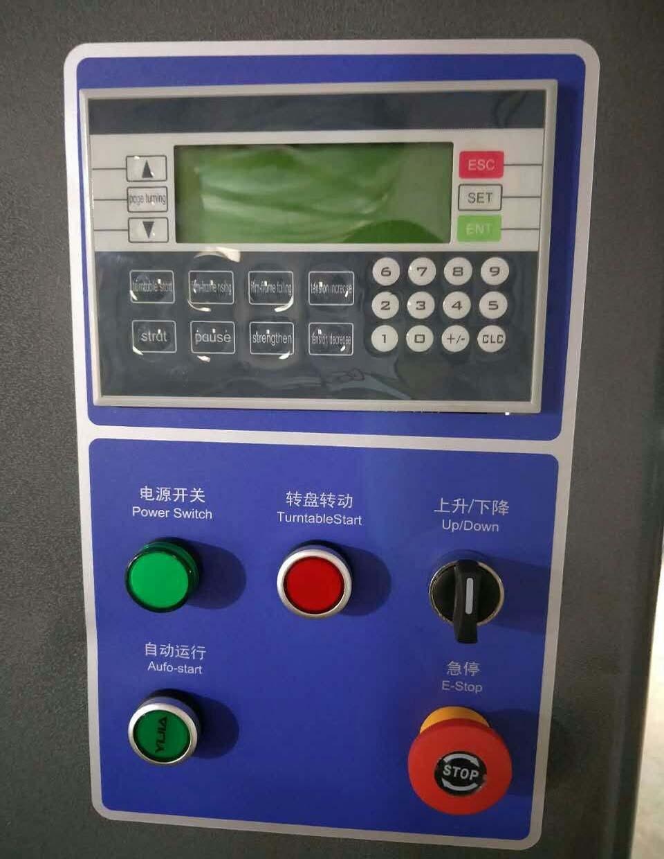China Wrap Machines manufacturers8.jpg