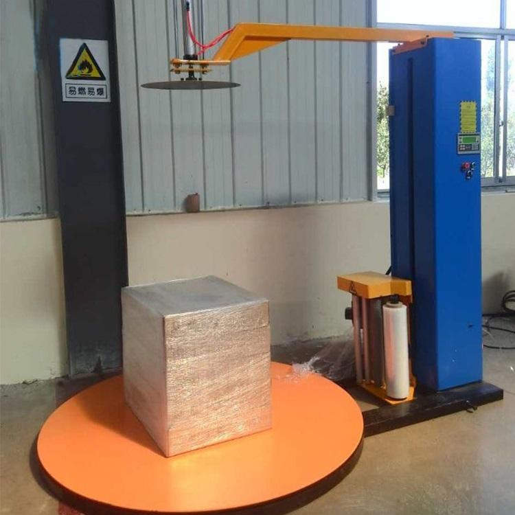 China Wrap Machines manufacturers22.jpg