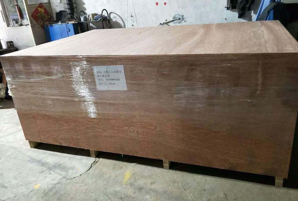 China Wrap Machines manufacturers33.jpg