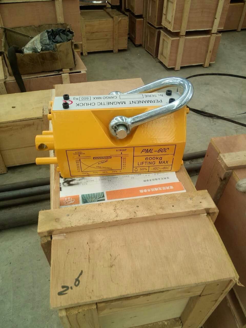 China Permanent Magnetic Lifters manufacturers5.jpg