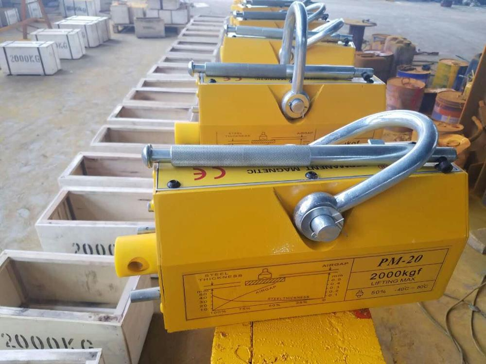 China Permanent Magnetic Lifters manufacturers40.jpg