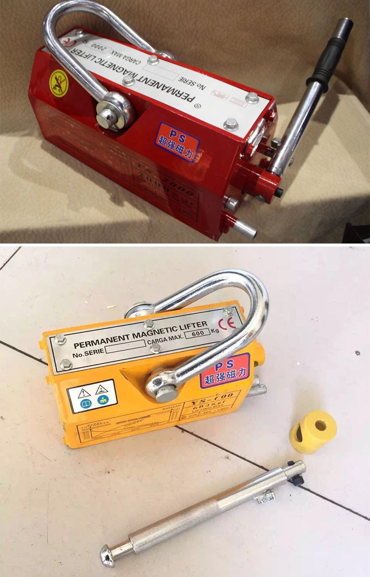 China Permanent Magnetic Lifters manufacturers42.jpg