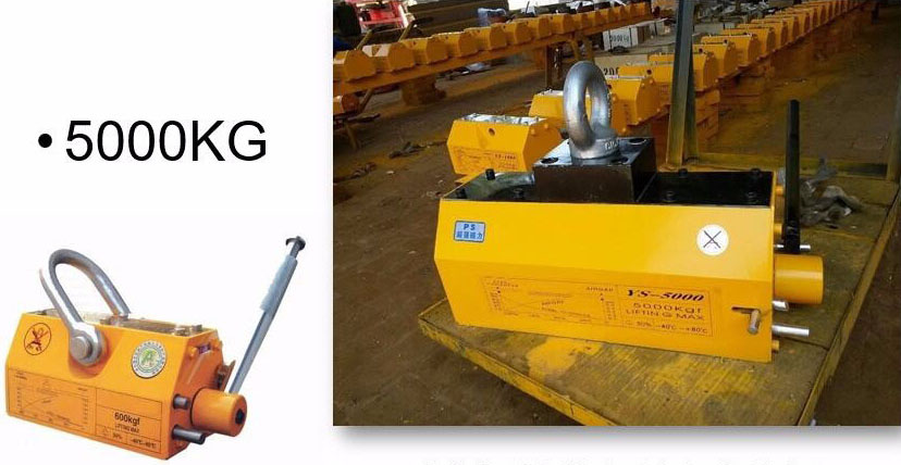 China Permanent Magnetic Lifters manufacturers22.jpg