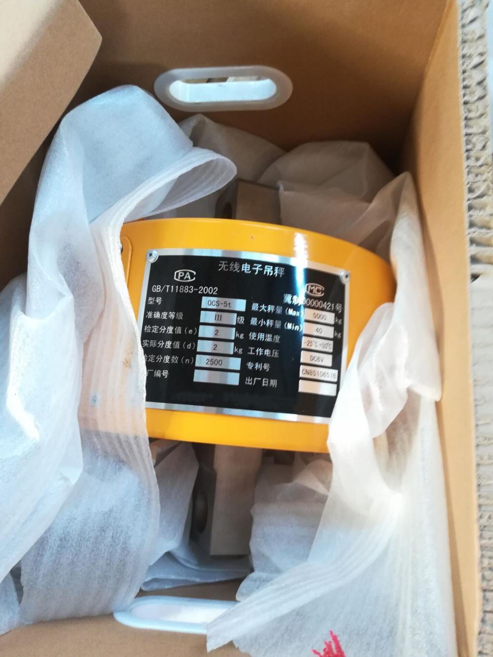 China Crane Scales manufacturers7.jpg