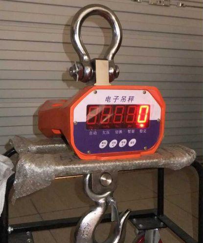 China Crane Scales manufacturers17.jpg