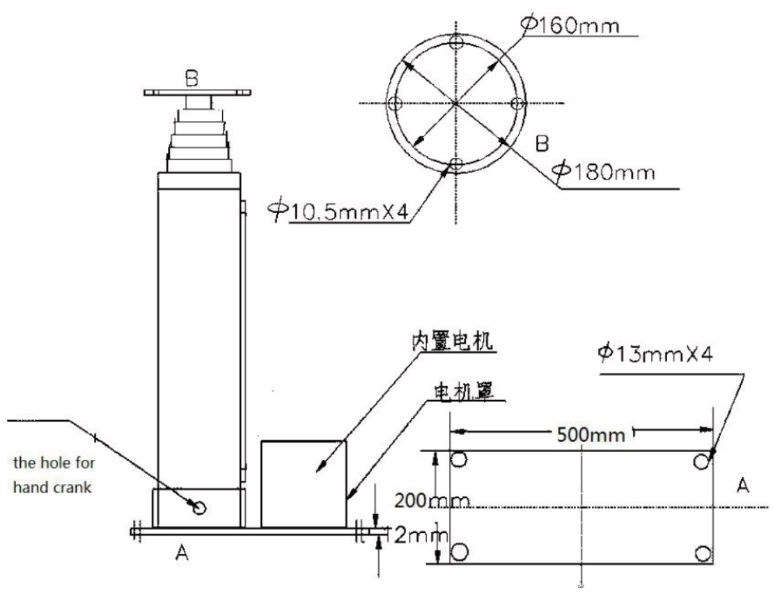 30m motorized telescopic mast4.jpg