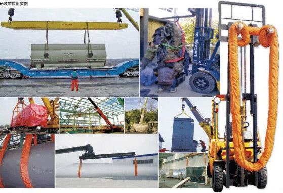 China Round Slings manufacturers6.jpg