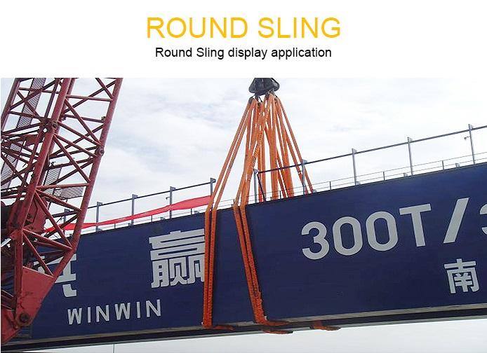 China Round Slings manufacturers44.jpg