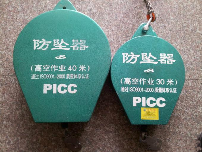 China Fall Arresters manufacturers2.jpg