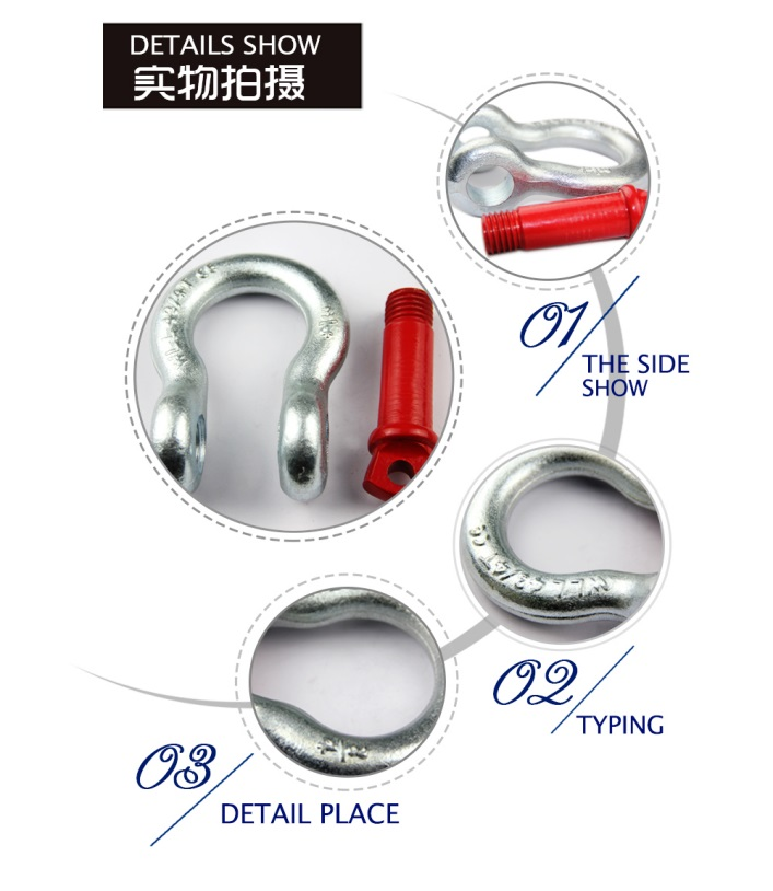 China Shackles manufacturers46.jpg