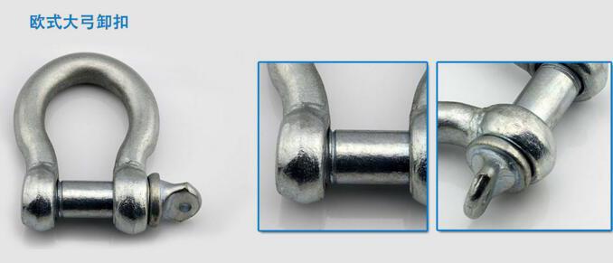 China Shackles manufacturers57.jpg