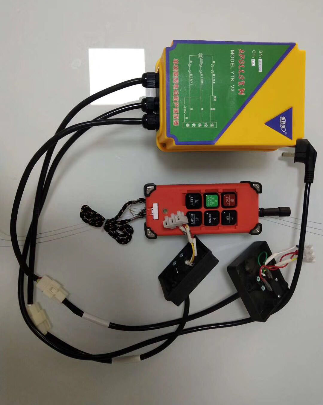 Remote control for electric trolley type PA hoist2.jpg