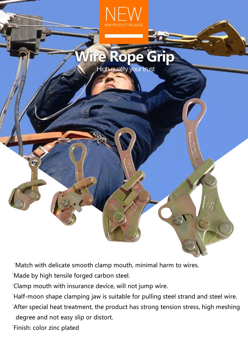 China Wire Rope Grips manufacturers39.jpg