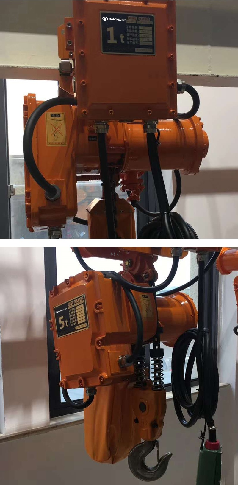 Explosion-proof Electric Chain Hoists3.jpg