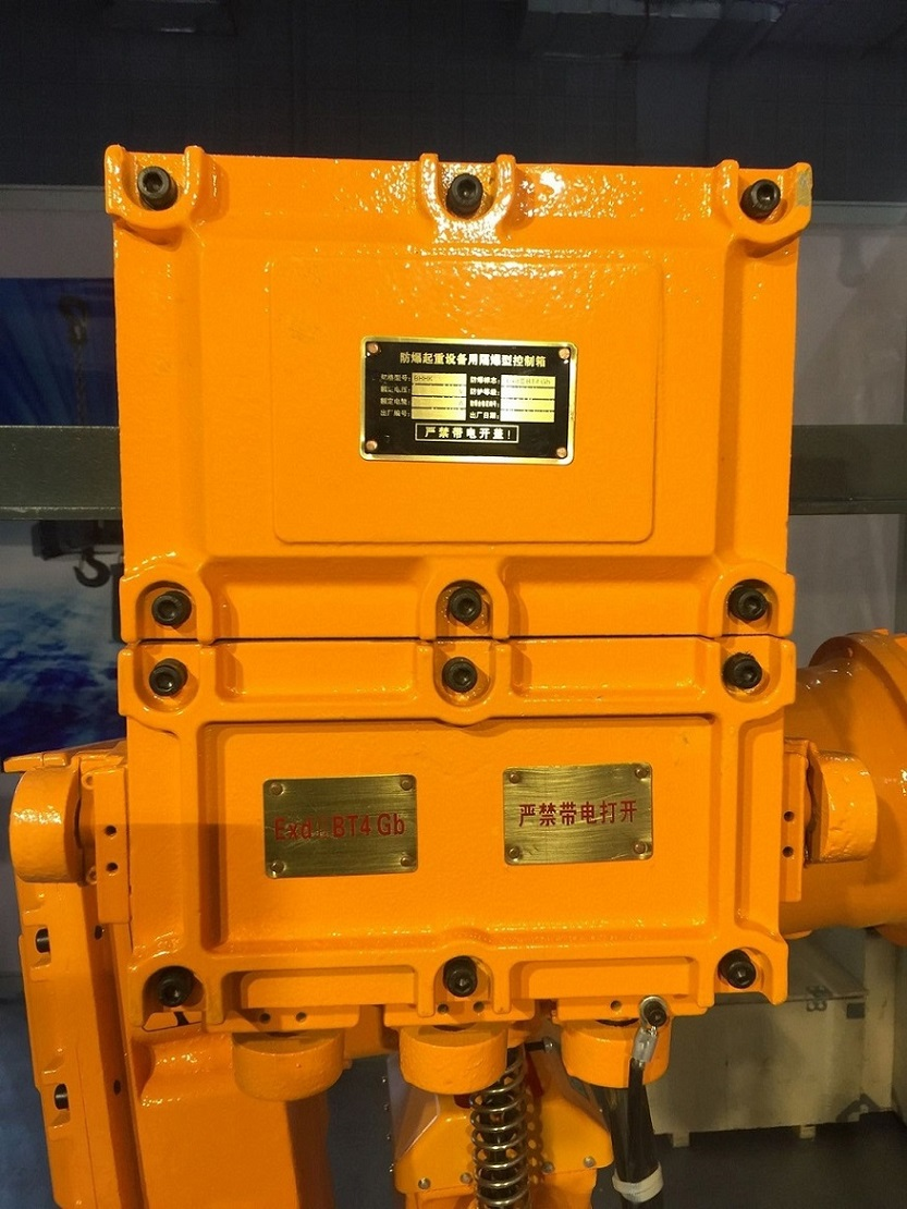 Explosion-proof Electric Chain Hoists20.jpg