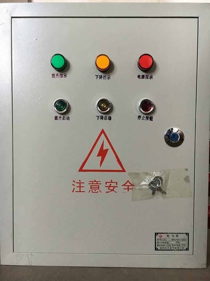 Cabinet control for DHP electric hoist5.jpg
