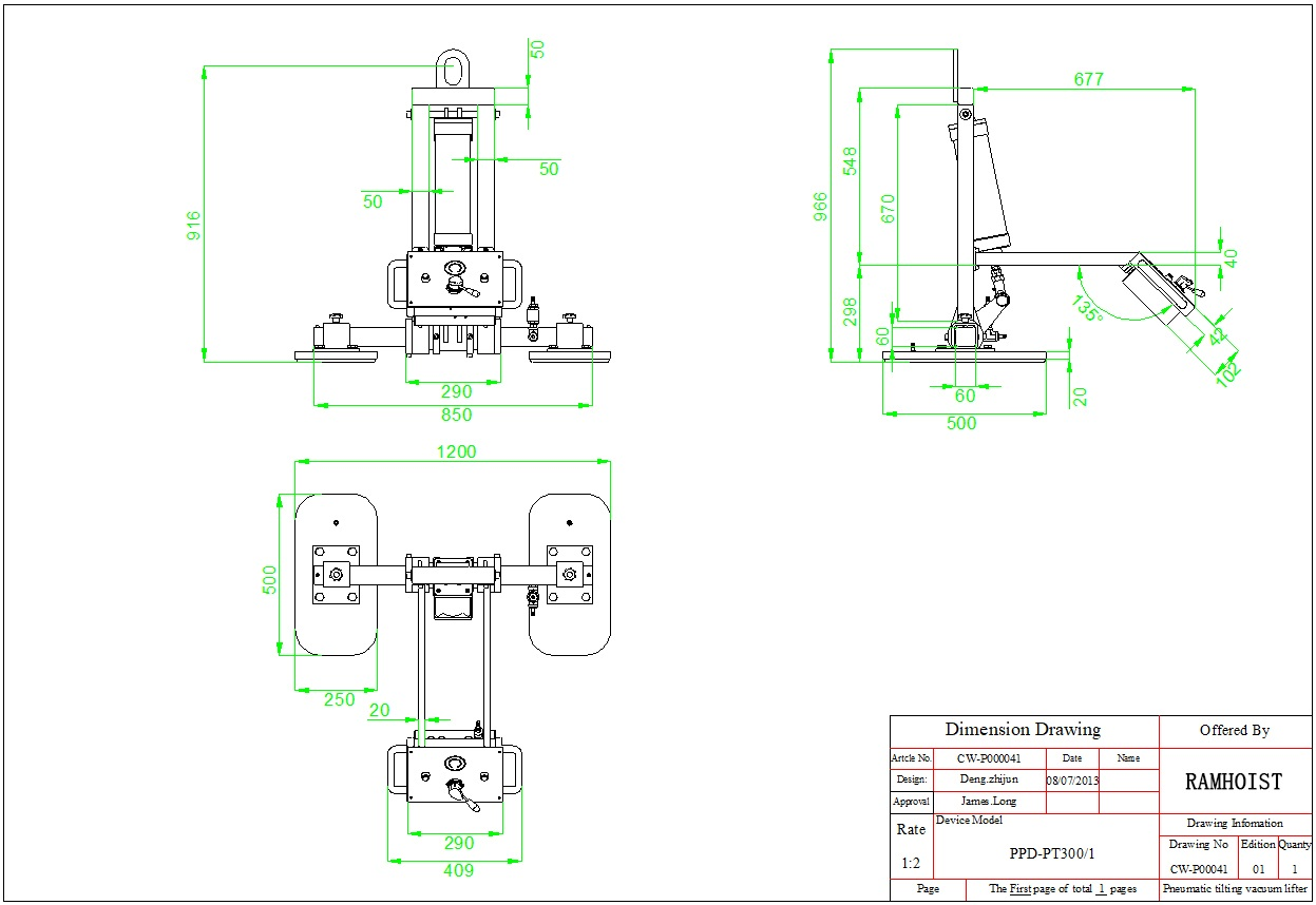 Drawing for Vacuum Slab lifter Model No. PPD-PT3502 .jpg