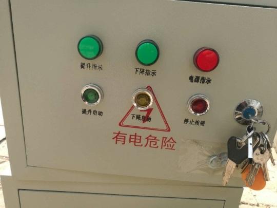 Control cabinet.jpg