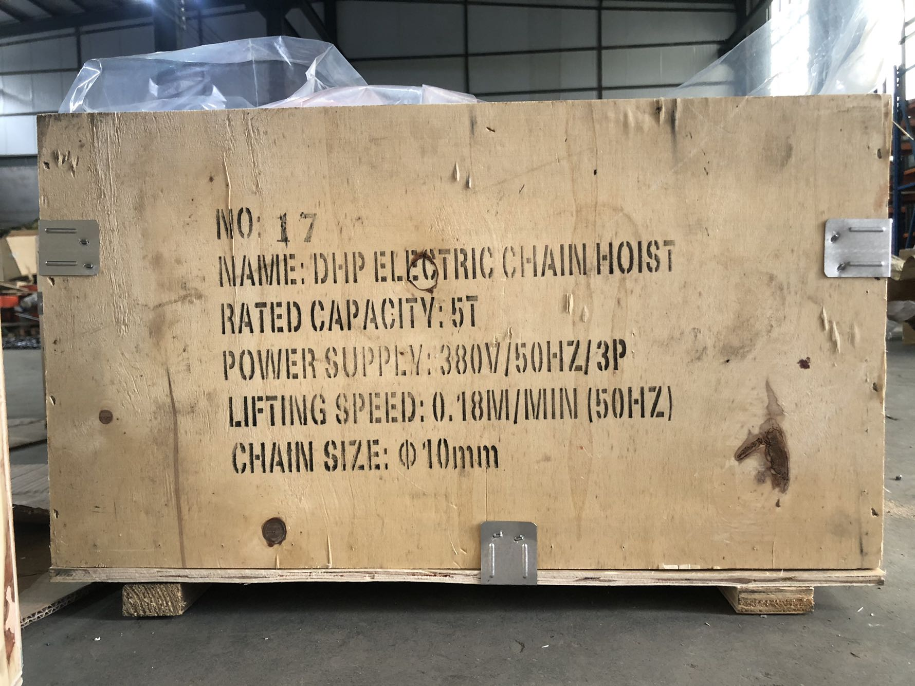 5 ton DHP type group lifting electric chain hoist with Control Cabinet9.jpg