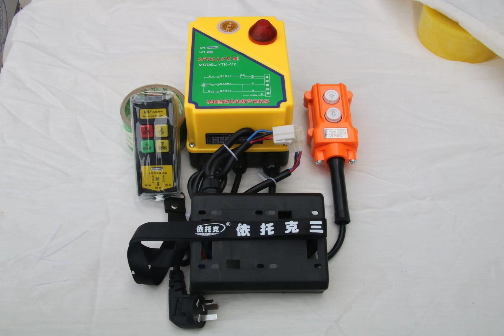 Remote controller + contactor + control pendant for PA hoist.jpg